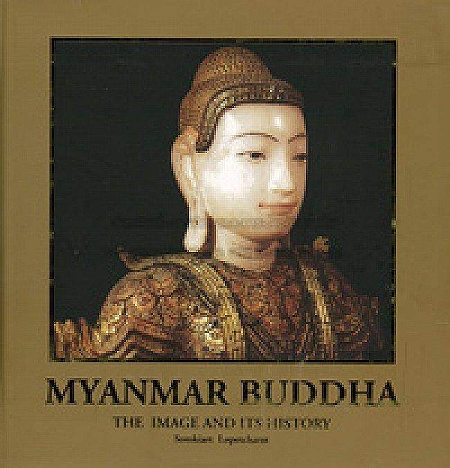 Myanmar Buddha