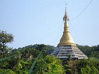 A golden Pagoda
