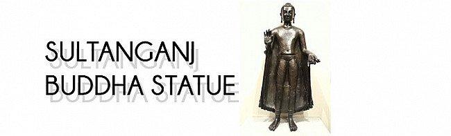 Sultanganj Buddha Statue