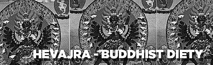 Buddhist deity: Hevajra
