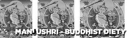 Buddhist Deity: Manjushri