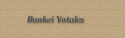 Bankei Yotaku