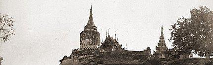 Pyu Period Architecture