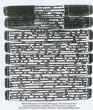 kammavacca-manuscripts-palmleaf