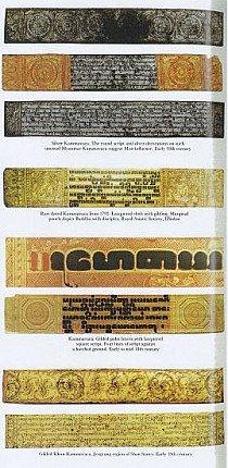kammavacca-manuscripts-gildedcloth