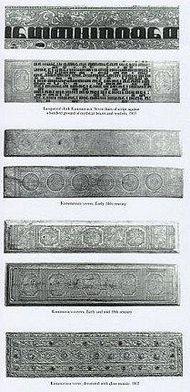 kammavacca-manuscripts-early-lacquer-cloth
