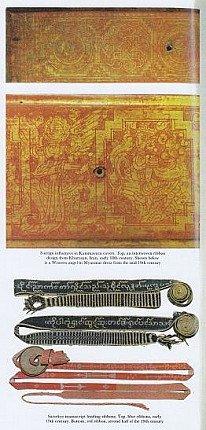 kammavacca-manuscripts-influenced-sasigyos