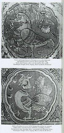 kammavacca-manuscripts-corners-margins