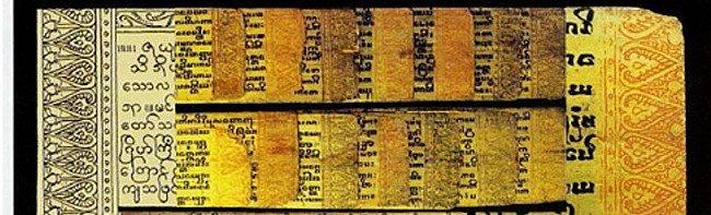 palm-leaf-manuscripts