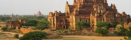 Famous Buddhist Temple in Bagan: Ananda Temple
