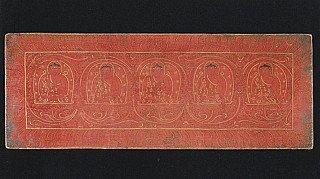 Dhyani Buddhas
