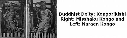Buddhist Deity: Kongorikishi