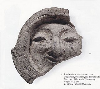 roof end tile with human face gyeongju silla