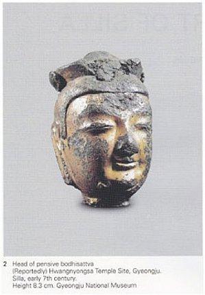 head of pensive bodhisattva gyeongju silla