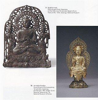 amitabha buddha stone stupa and buddha triad