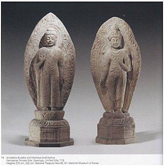 amitabha buddha and maitreya bodhisattva