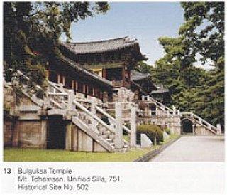 bulguksa temple mt tohamsan unified silla