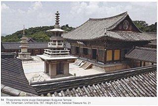 three storey stone stupa