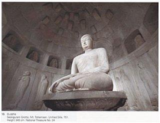 buddha seckguram grotto
