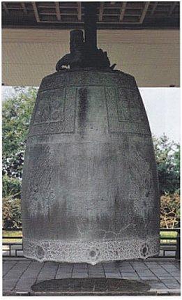 16 divine bell of king seongdeck