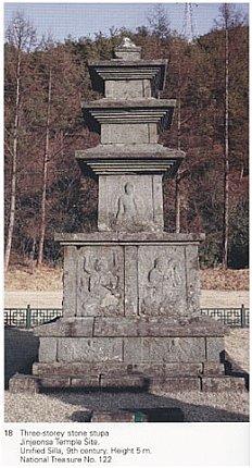 17 three storey stone stupa jinjeonsa temple site