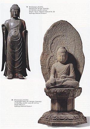 bhaisajyaguru buddha