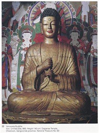 vairocana buddha iron