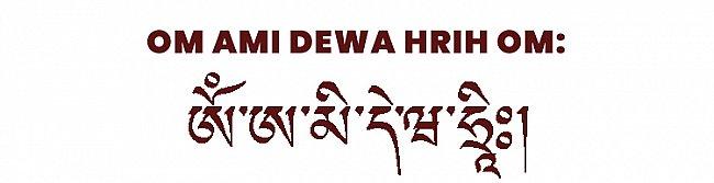 The Amitabha Mantra Om Ami Dewa Hrih Om