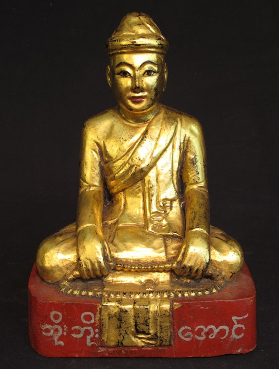 Antique Burmese monk from Burma
