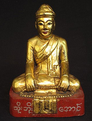 Antique Burmese monk