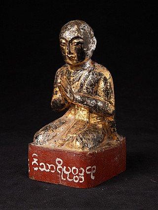 Antike Birmanische Monch Figur