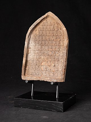 12th century Terracotta Bagan Tablet
