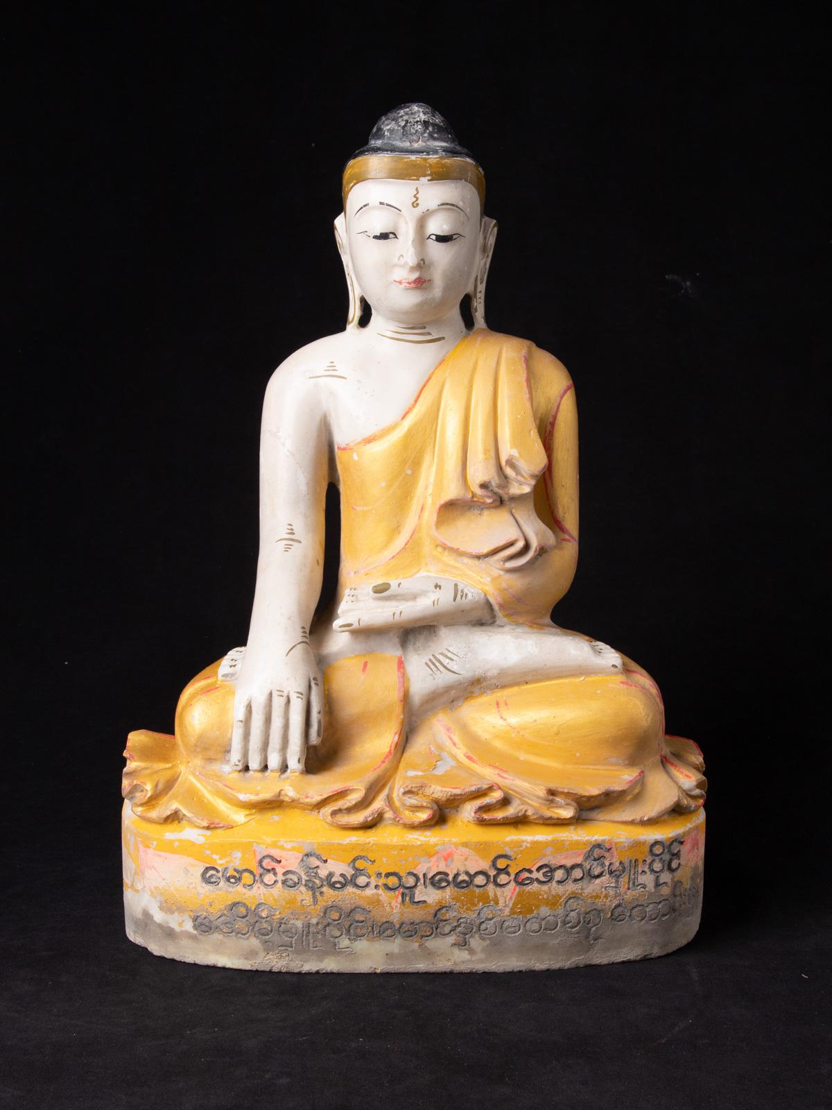 Alte marmor Buddha Figur