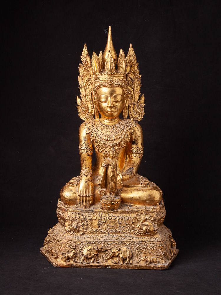 Special antique Burmese Buddha statue from Burma made from lacquer