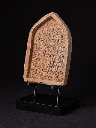 12 Jh. Pagan Tablet