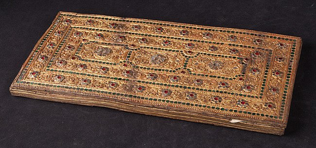 Antique Burmese manuscript