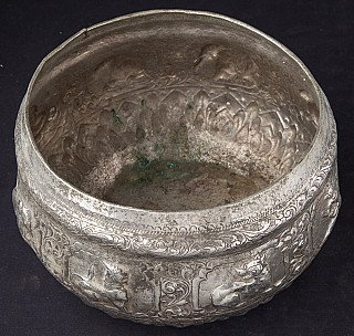 Antique silverplated donation bowl