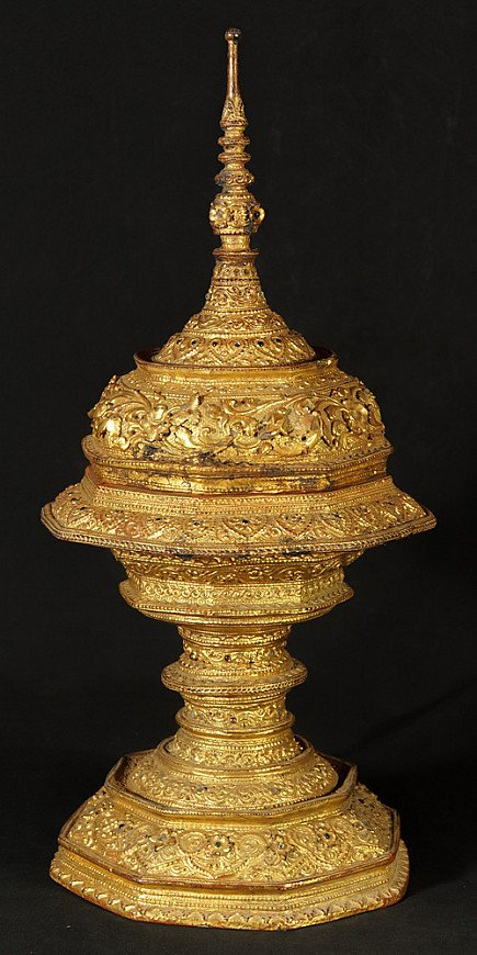 Antique Burmese Arakan offering vessel