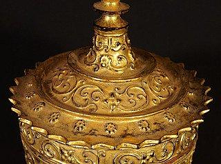 Special antique offering vessel