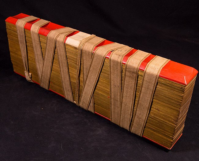 Antique Palm Leave Manuscript book