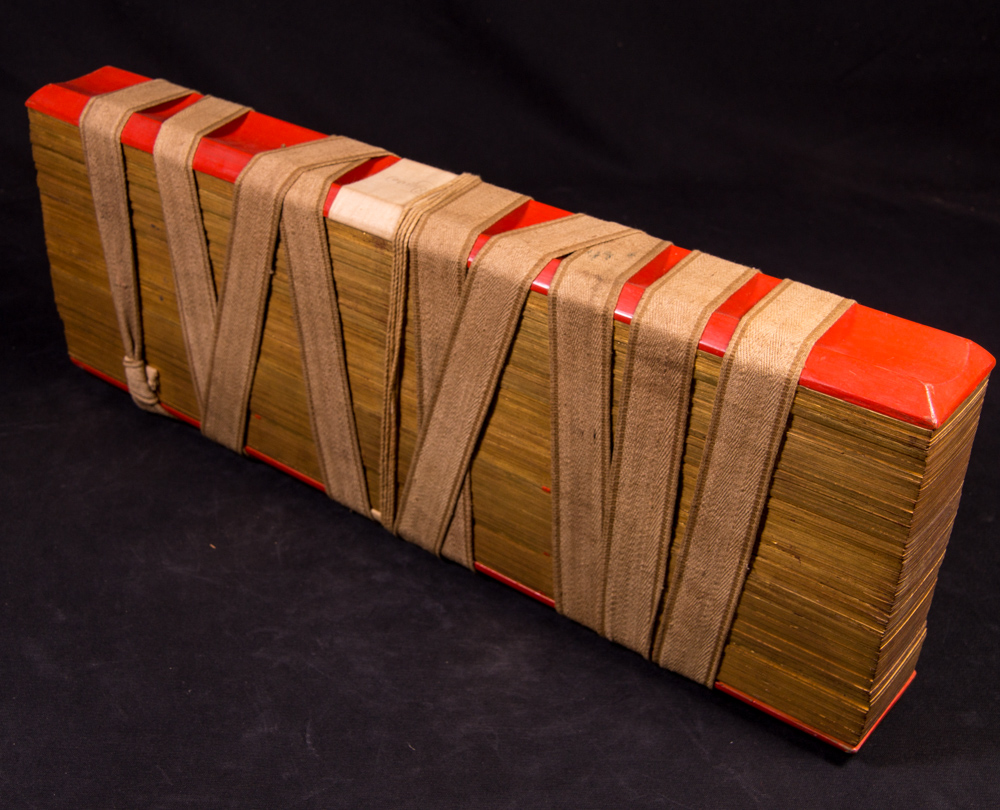 Antique Palm Leave Manuscript book from Burma