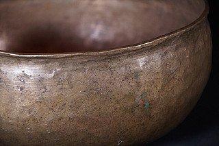 Antique Ultabati Singing Bowl