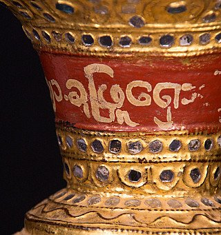 Antique Burmese vase