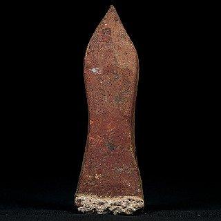 Antique Burmese Shan Amulet