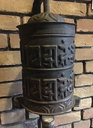 Antique Nepali Praying Wheel