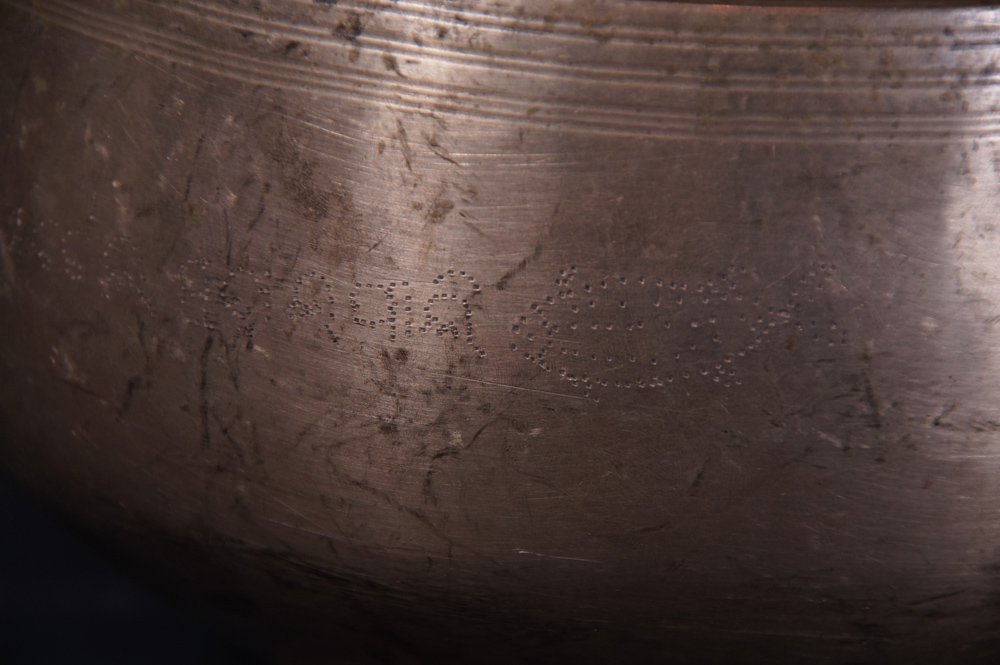 Antique Nepali Singing Bowl from Nepal made from Bronze