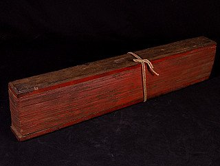 Antiek Birmees manuscript - Parabaik