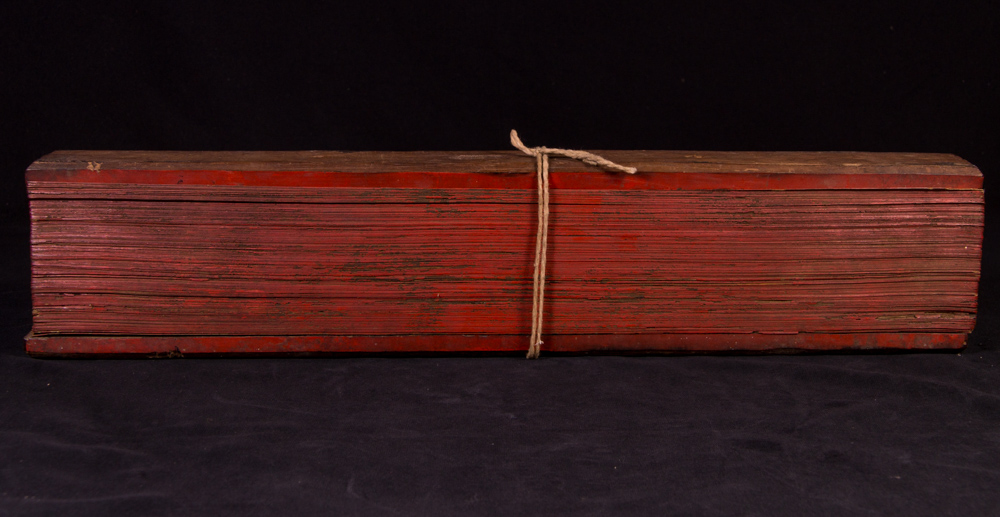 Antique Palm Leave Manuscript book - Parabaik from Burma made from