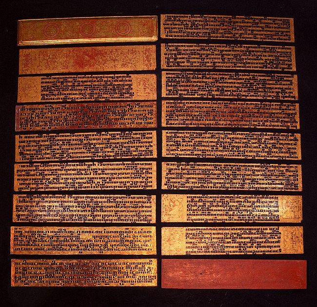 Antiek Birmees manuscript - Kammavaca boek
