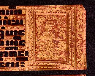 Antiker Birmanischer Kammavaca Manuscript